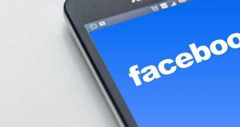 facebook-1903445-1920.jpg
