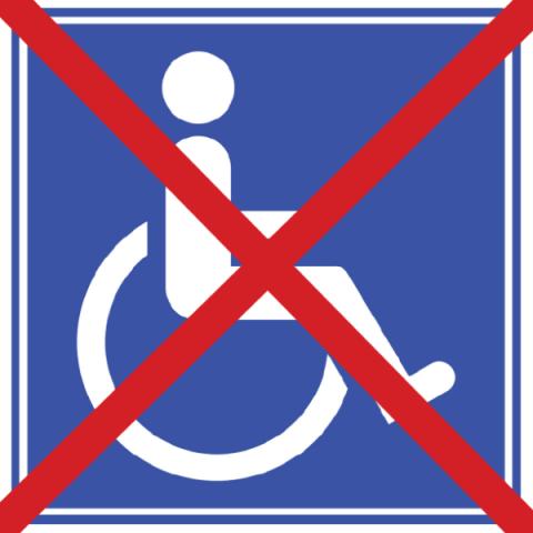 handicap-fizic-interzis-transportul-public-e1627645859736.png