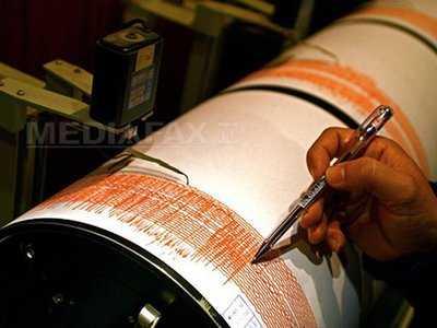 seismograf-mediafax-foto.jpg